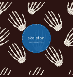 human skeleton seamless pattern vector image