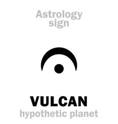 Astrology circumsolar planet vulcan vector