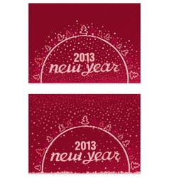 Beautiful inscription Happy New Year in a circle w vector image vector image