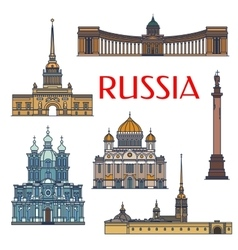 Historic buildings and architecture of Russia vector image vector image