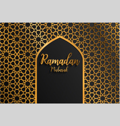 isalmic greeting design for festival ramadan vector image