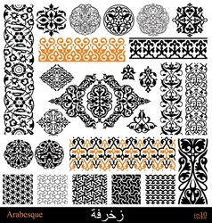 arab and persian elements vector image vector image