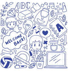 08-09-074 hand drawn set school icons vector