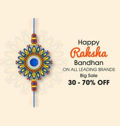Beautiful rakhi with background vector