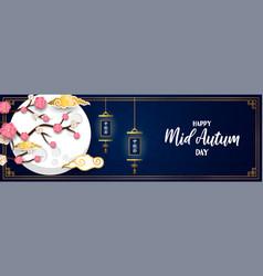 Mid autumn moon festival banner pink plum flower vector