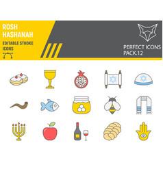 rosh hashanah color line icon set hanukkah vector image