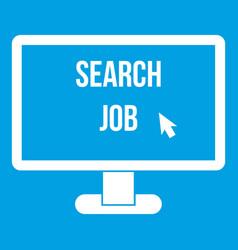 search job icon white vector image