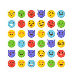 Set of emoticons flat design avatars cute emoji vector