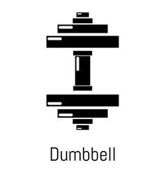 dumbbell icon simple black style vector image