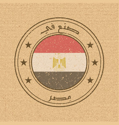 flag egypt round label with name country in vector image