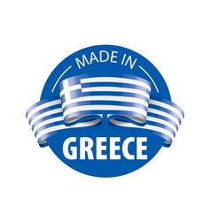 Greece flag on a white vector