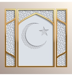 Islamic greeting card template vector image