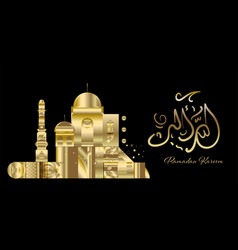 Islamic mosque golden background abstract vector