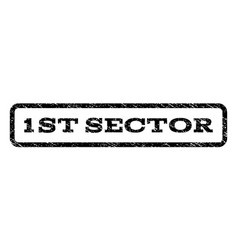 1st sector watermark stamp vector image