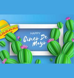 Happy cinco de mayo greeting card sombrero hat vector