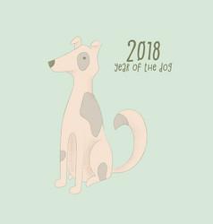 dog zodiac sign of 2018 vector image
