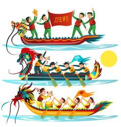 dragon boat colorful flat set vector image