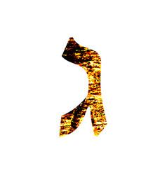 Hebrew letter gimel shabby gold font the hebrew vector