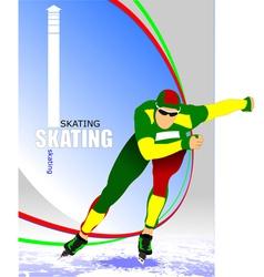 Al 0340 skating 06 vector