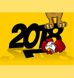 comic cartoon dpg rooster 2018 new year vector image