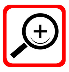Icon magnifier on white background vector