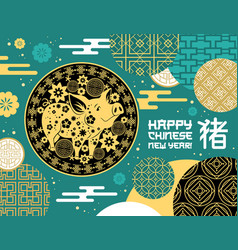 Pig lunar new year paper cut greetings vector