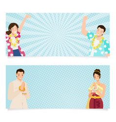 cute cartoon happy young couple greeting and vector image