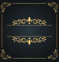 vintage wedding ornament frame invitation card vector image