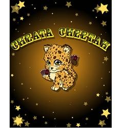 Cheata Cheetah vector