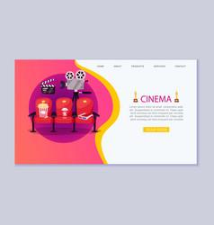 cinema theater movie film screening chairs vector image