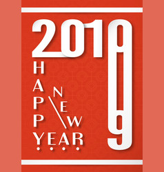cover design for happy new year 2019 vector image