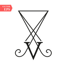 lucifer light-bringing sigil of lucifer symbol vector image