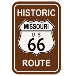Missouri historic route 66 vector