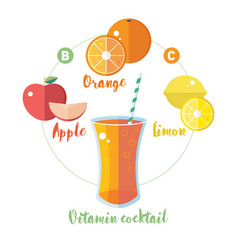 vitamin cocktail for health fruit vector image