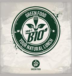 alternative green food stamp vector image