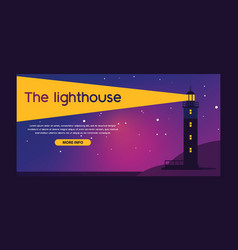 Lighthouse beacon lighter beaming path of vector