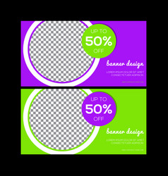 purple banner design green abstract poster set vector image