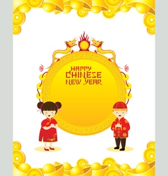 Chinese Kids Chinese New Year Frame vector image vector image