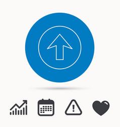 Upload icon top arrow sign vector