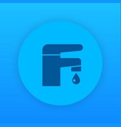 Faucet icon bathroom symbol vector