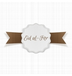 Eid al-Fitr decorative festive Label vector image