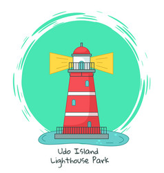 banner with red lighthouse on ocean landscape vector image