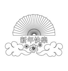 chinese hand fan cartoon vector image
