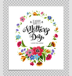 happy mothers day card with elegant lettering vector image