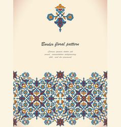 arabesque vintage seamless border elegant floral vector image vector image