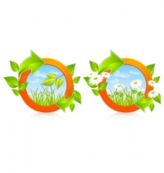 nature circles vector image