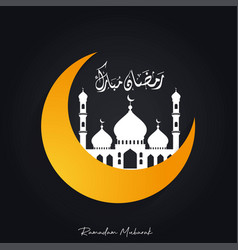 Ramadan kareem moon background vector
