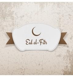 Eid al-fitr festive paper emblem vector