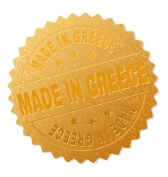 Golden made in greece badge stamp vector