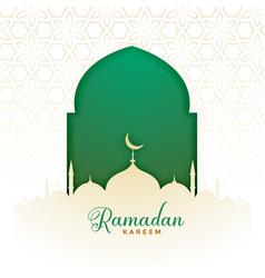 Islamic ramadan kareem muslim festival background vector